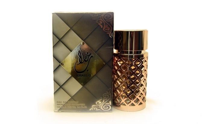 Parfum Arabesc JAZZAB GOLD Dama 100 ml